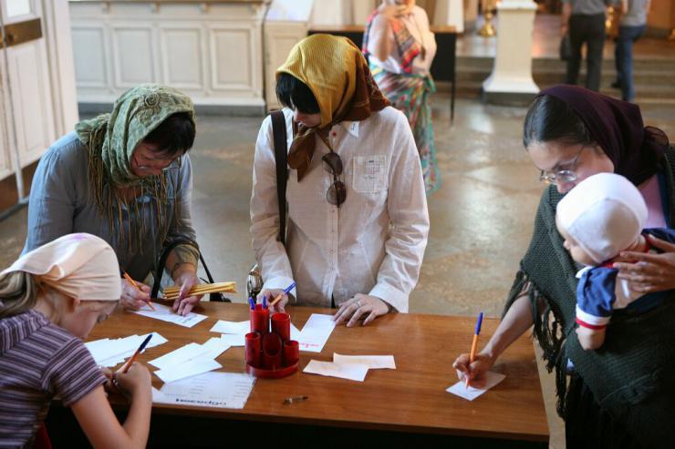 Как писать записки в православном Храме