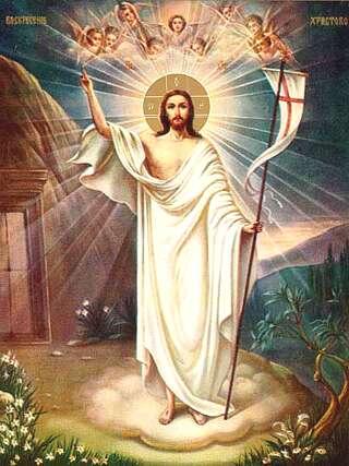 Воскресение Господа нашего Иисуса