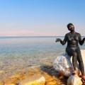 Полезные свойства грязи Мёртвого моря