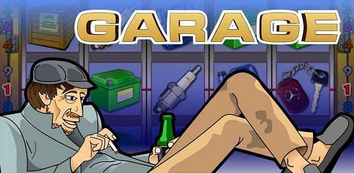 Игру Автомат Гараж