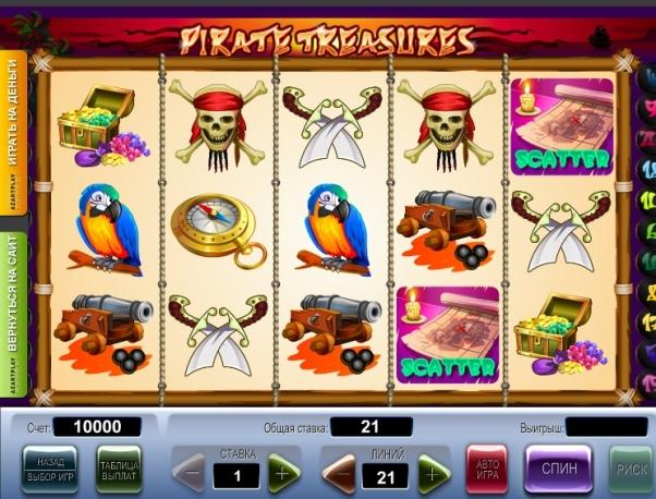 pirate_treasures_big