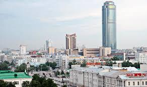 Последние новости Екатеринбурга