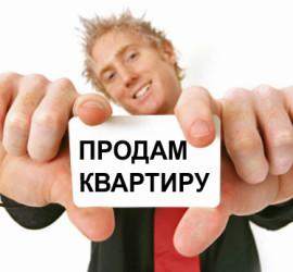 prodam